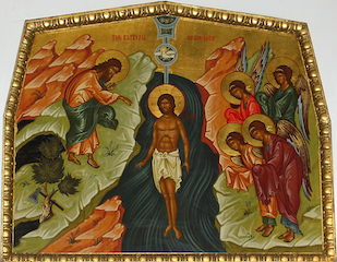 Theophany Icon from Ikonostasis of Holy Trinity Cathedral